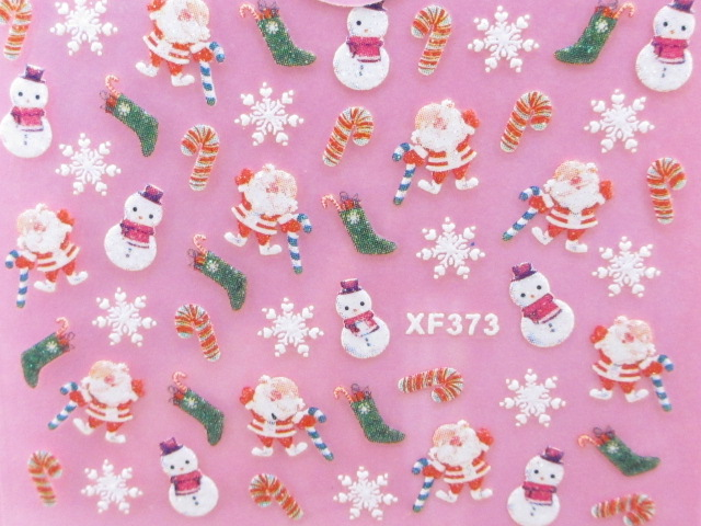 画像1: ネイルシール/クリスマス【E】 (1)