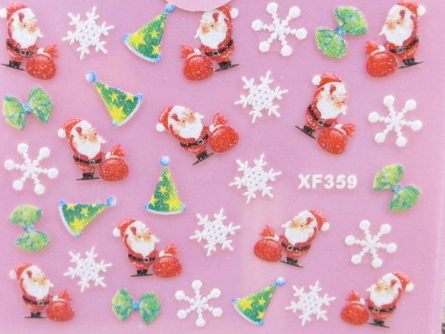 画像1: ネイルシール/クリスマス【A】 (1)