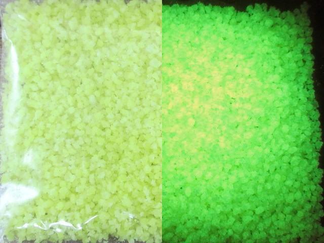 画像1: 【約10g入り】蓄光顆粒/イエロー→イエローグリーン (1)