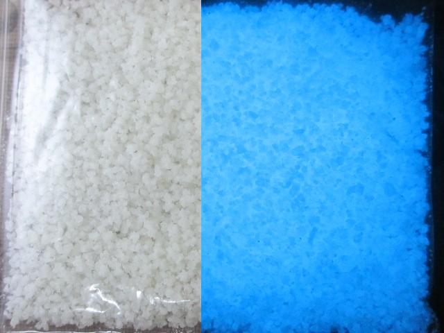 画像1: 【約10g入り】蓄光顆粒/シロ→ライトブルー (1)