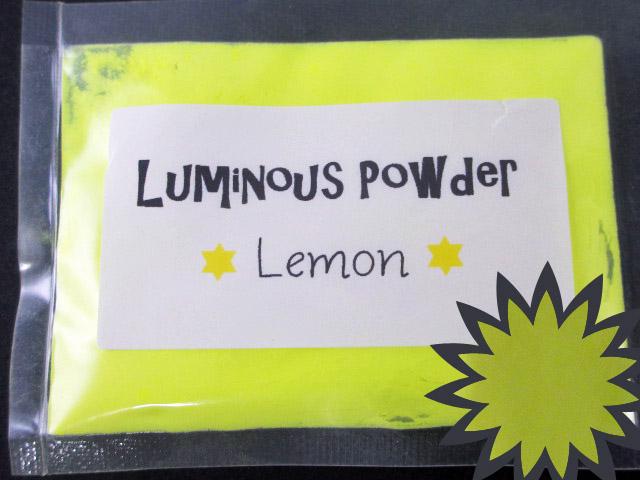 画像1: 【約10g入り】ルミナスパウダー/レモン (1)